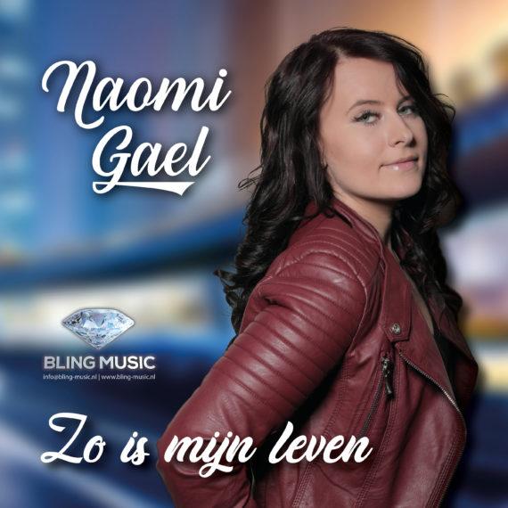 Naomi Gael