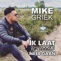 MIKE GRIEK – IK LAAT JE NOOIT MEER GAAN